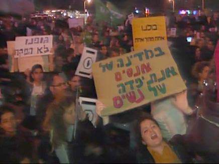הפגנה בתל אביב (צילום: חדשות 2)