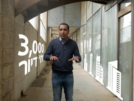 מעלות את המחירים: אלפי דירות ריקות בירושלים (צילום: חדשות 2)
