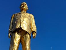 פסל נתניהו כיכר רבין (צילום: חדשות 2)