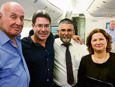 חברי הכנסת רוזין, וקנין, אקוניס ופרי במטוס (צילום: צילום מסך ,צילום מסך)