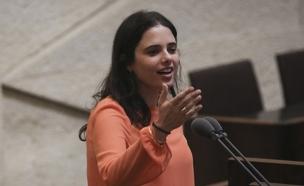 איילת שקד, שרת המשפטים (צילום: Hadas Parush/Flash90)