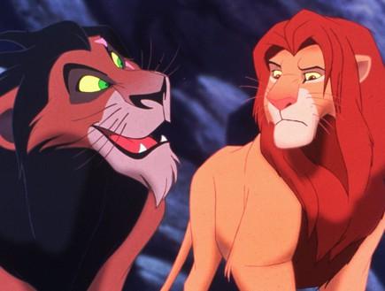 מלך האריות (צילום: AP ,AP)