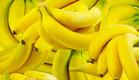 בננות (צילום: shutterstock)