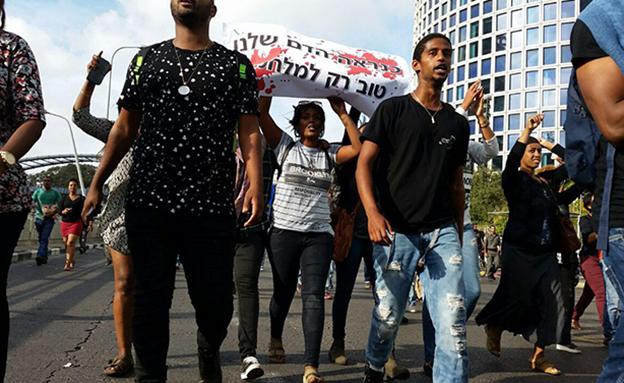 הפגנת יוצאי אתיופיה (צילום: חדשות 2)