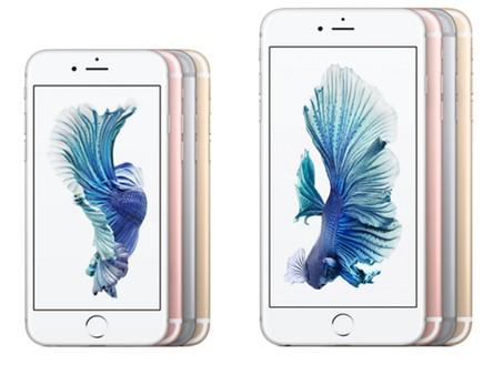 אייפון 6S (צילום: יחסי ציבור ,יחסי ציבור)