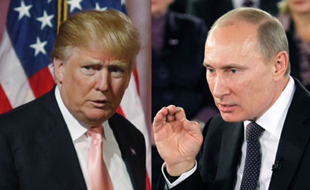 התקבל סיוע רוסי? טראמפ ופוטין (צילום: רויטרס)