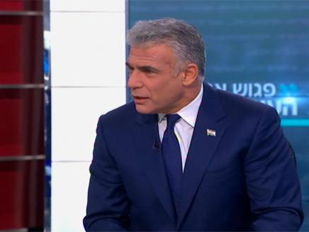 יאיר לפיד (צילום: חדשות 2)