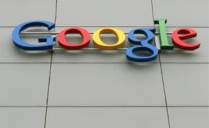 מיליון חשבונות נפרצו. גוגל (צילום: רויטרס)