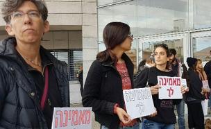 """""""מאמינות לך"""". נשים מביעות תמיכה (צילום: חדשות 2)"""