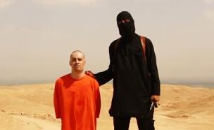 עריפת ראשו של עיתונאי אמריקני בידי דאעש