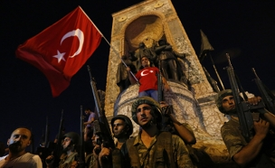 טורקיה (צילום: רויטרס)
