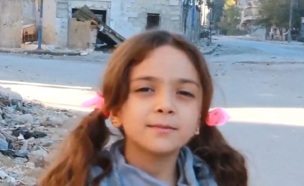 """לאן נעלמה """"הילדה המצייצת"""" מחאלב? (צילום: CNN)"""