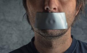 צנזורה (צילום: ShutterStock ,ShutterStock)