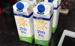 שקילת חלב שופרסל (צילום: מערכת mako כסף ,mako)