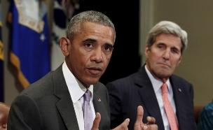 ברק אובמה וג'ון קרי (צילום: רויטרס)