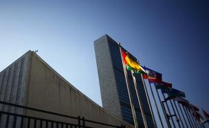 """בניין האו""""ם בניו יורק (צילום: רויטרס)"""