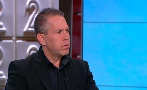 גלעד ארדן (צילום: חדשות 2)