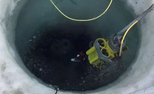 קרקעית אנטרקטיקה (צילום: Australia Antarctic Division)