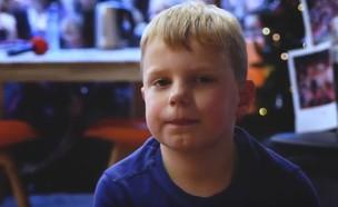 טיין  (צילום: מתוך YouTube)