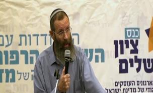 הרב יגאל לוינשטיין (צילום: חדשות 2)