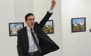 רוצח השגריר (צילום: ap)