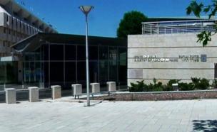 משרד החוץ בירושלים (צילום: חדשות 2)