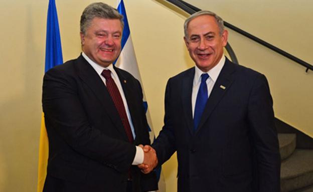 """נתניהו עם נשיא אוקראינה בביקורו בארץ (צילום: קובי גדעון, לע""""מ)"""