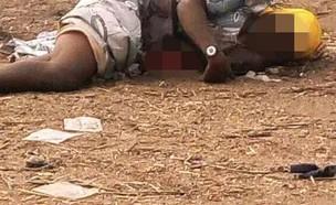 נרצחה בלינץ' אחרי שלא הצליחה לפוצץ חגורת נפץ (צילום: Idrisa Ali Father)