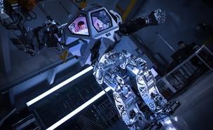 רובוט מאויש (עיבוד: Vitaly Bulgarov)