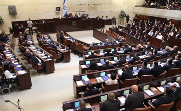 השבעת הכנסת (צילום: חדשות 2)