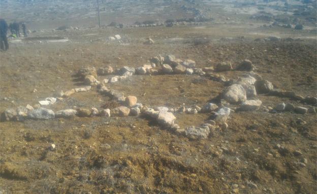 מגן דוד שנוצר מאבנים בשטח הפלסטיני
