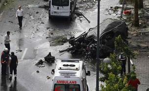 הפיגוע בתחנת הרכבת באיסטנבול