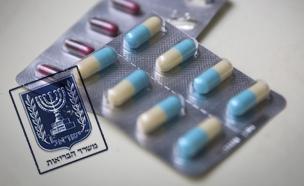 טיפולים חדשניים לסרטן בדרך לסל
