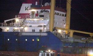 ספינת התחמושת קארין איי. ארכיון (צילום: רויטרס)
