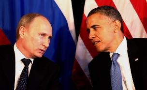 """""""רוסיה - איום סייבר משמעותי"""" (צילום: רויטרס)"""