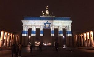 שער ברנדנבורג (צילום: פייסבוק ישראלים בגרמניה)