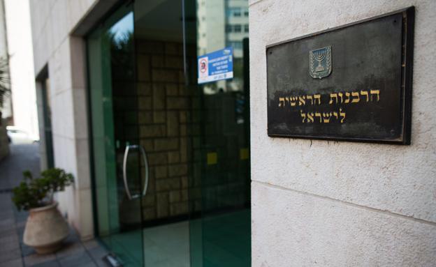 הרבנות הראשית (ארכיון) (צילום: יונתן סינדל / פלאש 90)