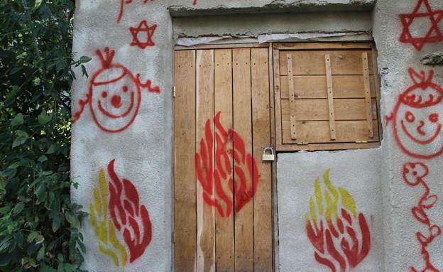 האש של אומן, הכתובת על הקיר. המסע לאומן (מרכז אשירה-שמיים)