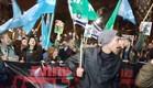 הפגנה תל אביב (צילום: מתוך עמוד הפייסבוק של מרצ)