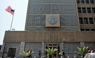 """שגרירות ארה""""ב בתל אביב (צילום: רויטרס)"""