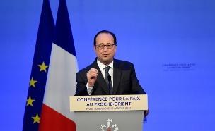 פרנסואה הולנד, ועידת השלום בפריז (צילום: חדשות 2)