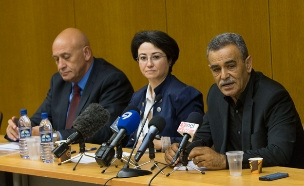 """חברי הכנסת של בל""""ד: זחאלקה, זועבי וגטאס (צילום: יונתן סינדל / פלאש 90)"""