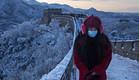 החומה הסינית בשלג (צילום: אימג'בנק / Gettyimages ,Getty images)
