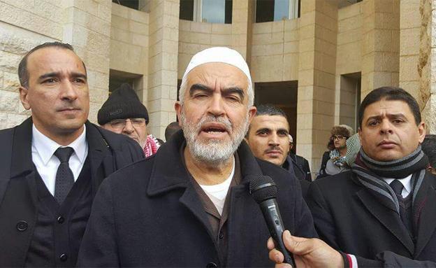 ראאד סלאח (ארכיון)