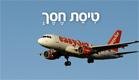 צפו: המילים החדשות בעברית