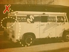 רכב מודיעין אזרחי עיבוד של סטודיו mako (צילום: ויקיפדיה)