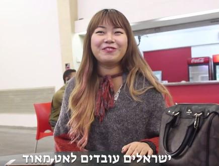 מה הסינים חושבים על ישראל (צילום: צילום מסך מתוך עמוד הפייסבוק של הרדיו הסיני)