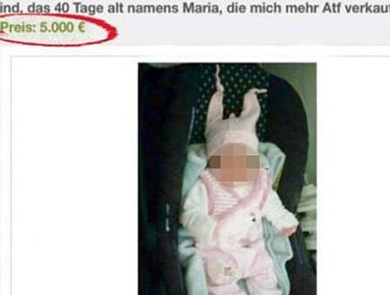 פליט מכר תינוקת באיביי (צילום: צילום מסך)
