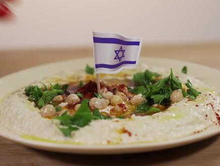 חומוס ישראלי  (צילום: רועי ברקוביץ' ,לאב איזראל, מאקו)