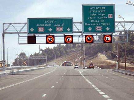 מתכוננים לכביש 1 החדש (צילום: חדשות 2)